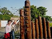 100.4.2羅東運動公園:1羅東運動公園 (89).JPG