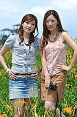 20090821~23 花蓮,台東之旅 Day2:花蓮-0322.jpg