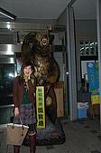20081129 銀色北海道之旅 DAY4:DSC_0883.jpg