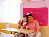 我與pp老公:P1010466.JPG