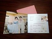 HANDMADE==婚禮小物:P1100609.JPG