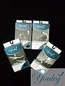ZAKKA 雜貨。新鮮貨:P1130109-1.jpg