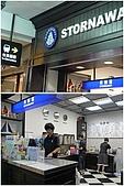 英國藍~英式紅茶專賣店:英國藍-01.jpg