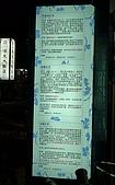 英國藍~英式紅茶專賣店:英國藍-03.JPG