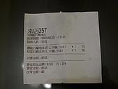 英國藍~英式紅茶專賣店:英國藍-04.JPG