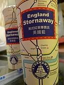 英國藍~英式紅茶專賣店:英國藍-05.JPG