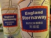 英國藍~英式紅茶專賣店:英國藍-06.JPG