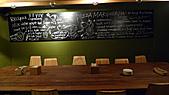 薄多義 ~ 義式手工披薩(富民店):P1120963.JPG