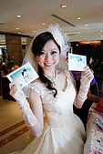 My Wedding !!:DSC00227.JPG