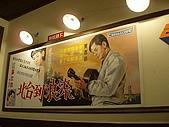 Taiwan Story Land:PC091798-1.jpg