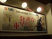 Taiwan Story Land:PC091800-1.jpg