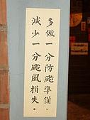 Taiwan Story Land:PC091747.JPG