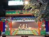 Taiwan Story Land:PC091612.JPG