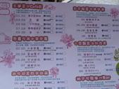 三峽皇后鎮:IMG_0752.JPG