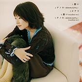 水樹奈々 - 想い:Image02.jpg