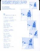 水樹奈々 - 想い:Image03.jpg