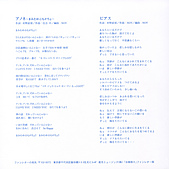 水樹奈々 - 想い:Image04.jpg