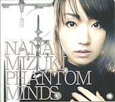 水樹奈々 - PHANTOM MINDS :001.jpg