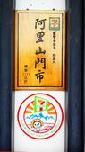 103/6/12阿里山夜未眠:xj2014_06_13_09_05_22.jpg