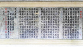 103/6/12阿里山夜未眠:xj2014_06_13_07_30_09.jpg