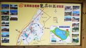 103/6/7竹南啤酒廠之旅:xj2014_06_07_12_32_29.jpg