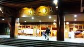 103/6/12阿里山夜未眠:xj2014_06_13_04_09_41.jpg
