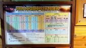 103/6/12阿里山夜未眠:xj2014_06_13_04_12_23.jpg