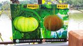 103/6/7竹南啤酒廠之旅:xj2014_06_07_12_39_40.jpg