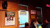 103/6/12阿里山夜未眠:xj2014_06_13_04_12_12.jpg
