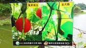 103/6/7竹南啤酒廠之旅:xj2014_06_07_12_39_55.jpg