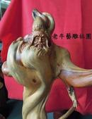 老牛園藝 藝雕館:DSCN3566.JPG