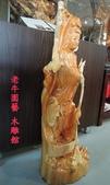 老牛園藝 藝雕館:DSCN3357.JPG
