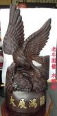 老牛園藝 藝雕館:DSCN3369.JPG