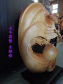 老牛園藝 藝雕館:DSCN3345.JPG