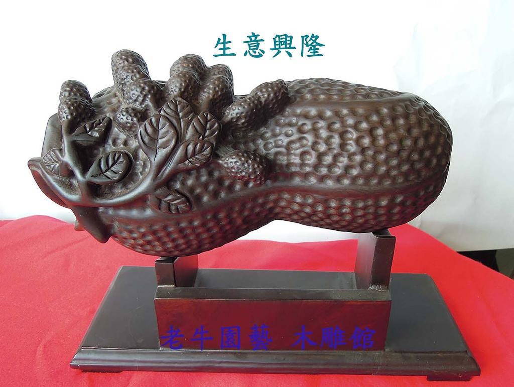 老牛園藝 藝雕館:DSCN3236.JPG