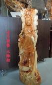 老牛園藝 藝雕館:DSCN3355.JPG