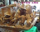 老牛園藝 藝雕館:DSCN3416.JPG