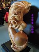 老牛園藝 藝雕館:DSCN3347.JPG