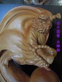 老牛園藝 藝雕館:DSCN3348.JPG