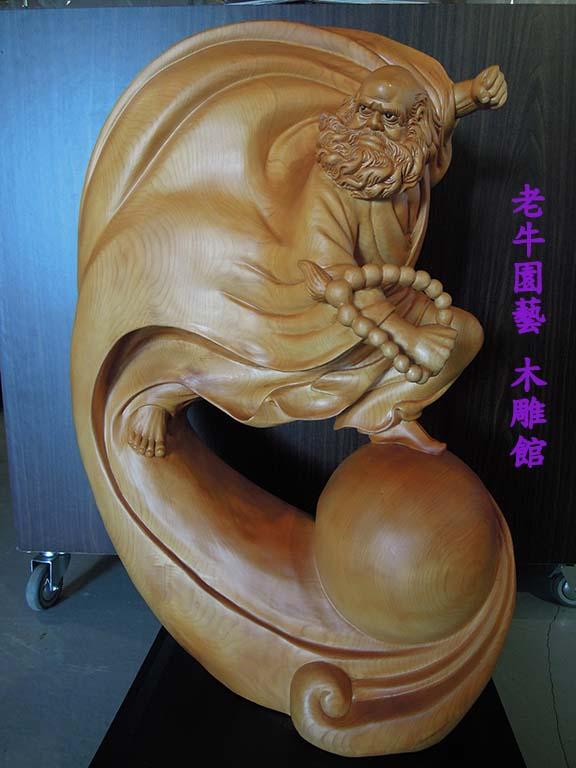老牛園藝 藝雕館:DSCN3344-1.JPG