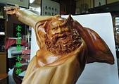 老牛園藝 藝雕館:DSCN3457.JPG