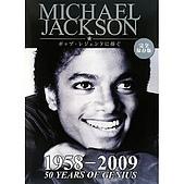 Michael Jackson_麥可˙傑克森:日網_www.amazon.co.jp__麥可_本封面_51XFg4hsdpL._SS400_.jpg