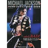 Michael Jackson_麥可˙傑克森:日網_www.amazon.co.jp__麥可_本_who's BAD?_510VhlB7-rL._SS500_.jpg