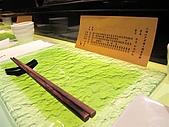 2009_07_26  101三燔握壽司吃到飽:IMG_3045.JPG