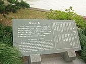 杭州:西湖 013.jpg