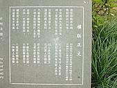 杭州:西湖 014.jpg