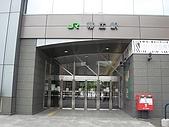 2008.5.29~6.3 第二次的北海道自助行:IMG_2653.JPG