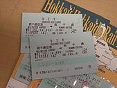 2008.5.29~6.3 第二次的北海道自助行:IMG_2638.JPG