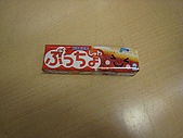 2008.5.29~6.3 第二次的北海道自助行:沙士口味-味覺糖