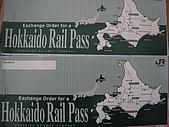 2008.5.29~6.3 第二次的北海道自助行:JR PASS兌換票券